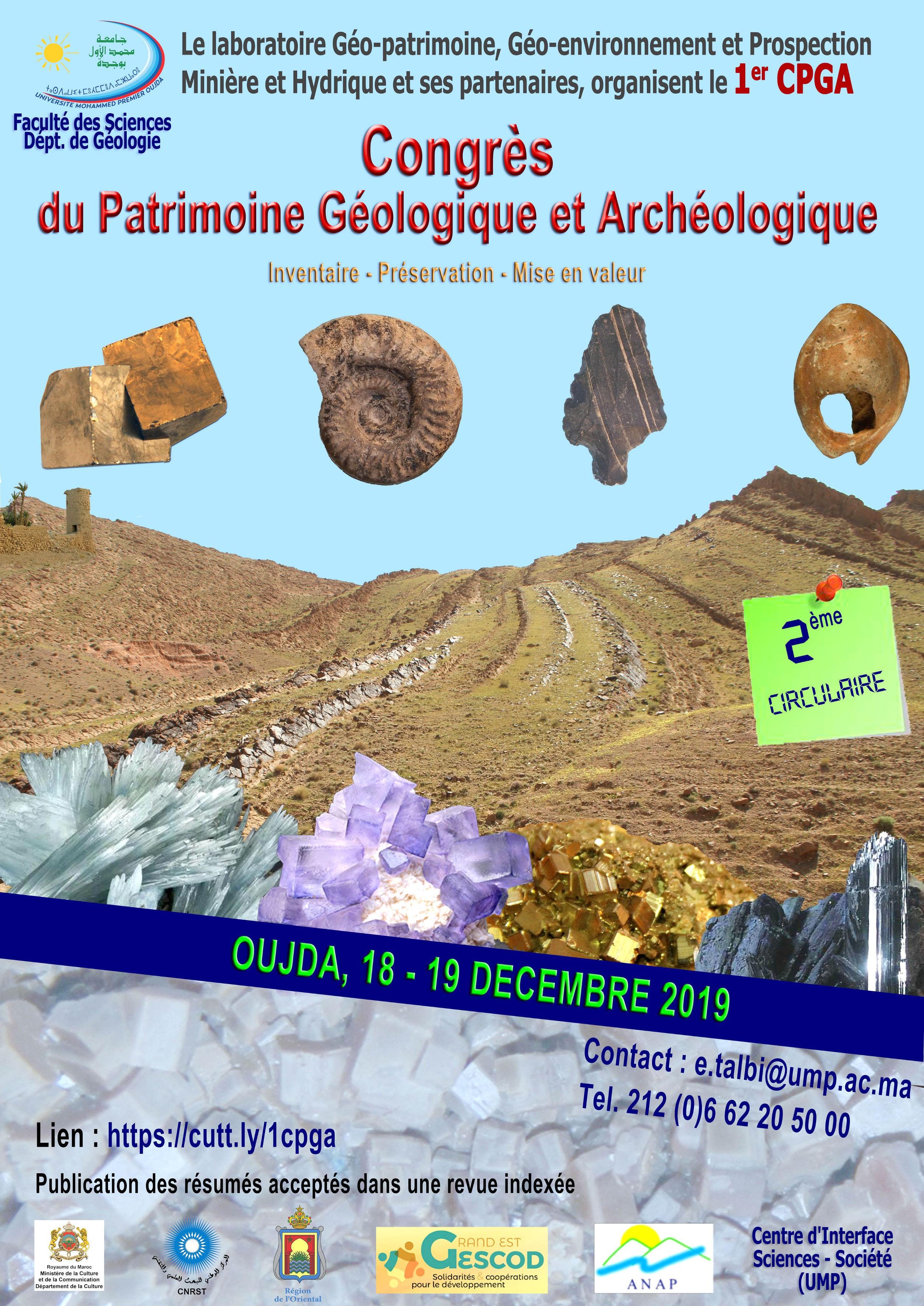 Congrès du Patrimoine Géologique et Archéologique (CPGA)